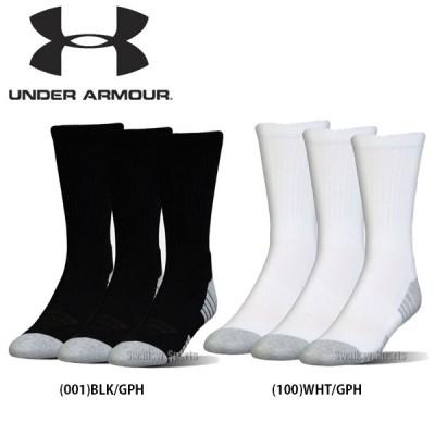 アンダーアーマー UA ウェアアクセサリー ヒートギア テック クルー ソックス 靴下 くつ下 3足組 1312341