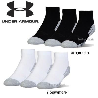 アンダーアーマー UA ウェアアクセサリー ヒートギア テック ローカット ソックス 靴下 くつ下 3足組 1312430