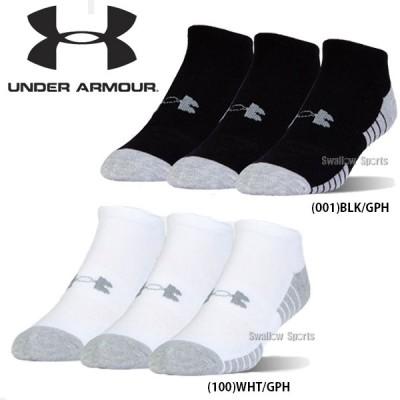 アンダーアーマー UA ウェアアクセサリー ヒートギア テックノーショー ローカット ソックス 靴下 くつ下 3足組 1312439