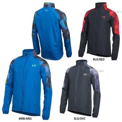 アンダーアーマー UA ウェア オールシーズンギア UA Woven Mesh Jacket ジャケット 少年用 1312559