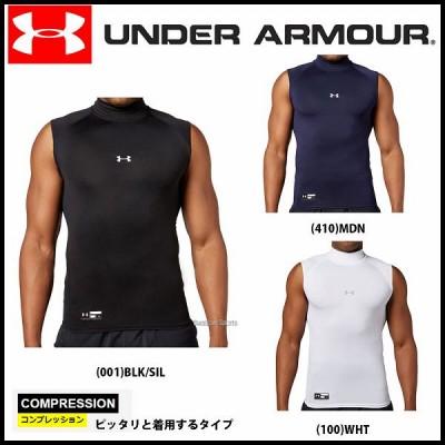 アンダーアーマー UA ウェア ヒートギア コンプレッションSLモック ハイネック アンダーシャツ ノースリーブ 1313254