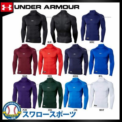 アンダーアーマー UA ウェア ヒートギア アーマーコンプレッションLSモック アンダーシャツ 長袖 1313265