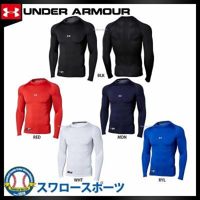 アンダーアーマー UA ウェア ヒートギア コンプレッションLSクルー 丸首 アンダーシャツ 長袖 1313267