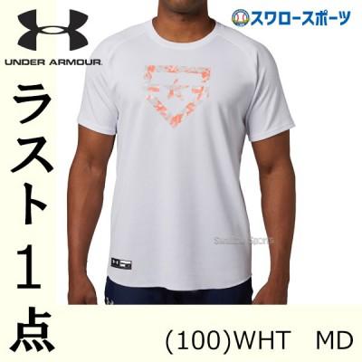 【即日出荷】 アンダーアーマー UA ウェア ヒートギア UA  BIG LOGO BB SHIRT Tシャツ 1313586