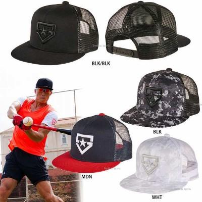 【即日出荷】 アンダーアーマー UA ウェアアクセサリー パネルキャップII フラットブリム 帽子 1313606