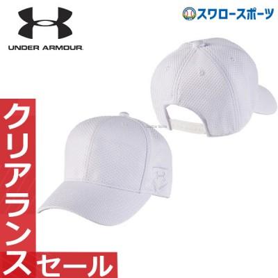 アンダーアーマー UA ウェアアクセサリー ヒートギア プラクティスキャップ 練習用 帽子 1313608
