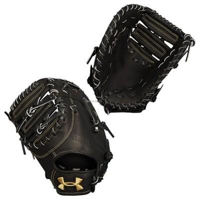アンダーアーマー UA 軟式 ファーストミット 一塁手用 左投用 少年用 1313825