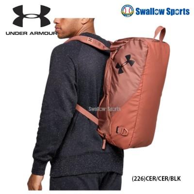 アンダーアーマー UA バッグ UA コンテインデュオ2.0 1316570