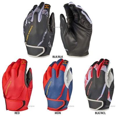 アンダーアーマー UA 手袋 ヒートギア アンダーグローブ L 守備用手袋 片手用 1316914