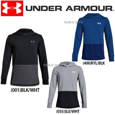 アンダーアーマー UA ウェア コールドギア UA Double Knit Hoody パーカー 長袖 少年用 1318236