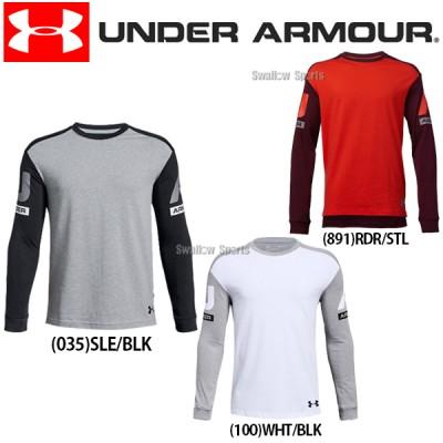 アンダーアーマー UA ウェア UA Sportstyle LS Crew Tシャツ 長袖 少年用 1318253