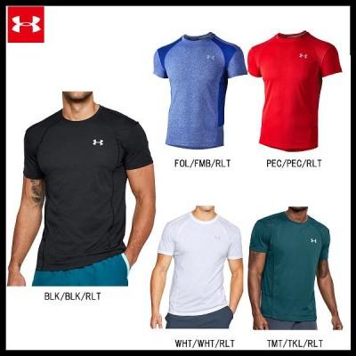 アンダーアーマー UA ウェア ヒートギア スウィフトショートスリーブ 半袖 Tシャツ 1318417