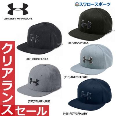 アンダーアーマー UA クリアランス ウェアアクセサリー ヒートギア ハドルスナップバック2.0 帽子 1318512