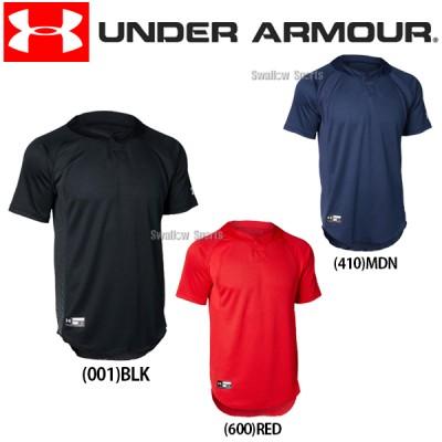アンダーアーマー UA ウェア ヒートギア UA Stand Collar BB Shirt ベースボールシャツ 半袖 1319743