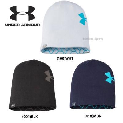 アンダーアーマー UA ウェアアクセサリー コールドギア ベースボール2ウェイビーニー ニット帽 1319755