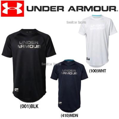 アンダーアーマー UA ウェア ヒートギア UA Solid BB Shirt ベースボールシャツ 半袖 少年用 1319777