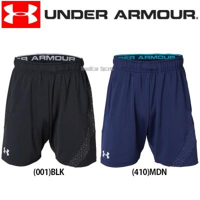 アンダーアーマー UA ウェア ヒートギア UA Baseball Y Training Shorts ハーフパンツ 少年用 1319780
