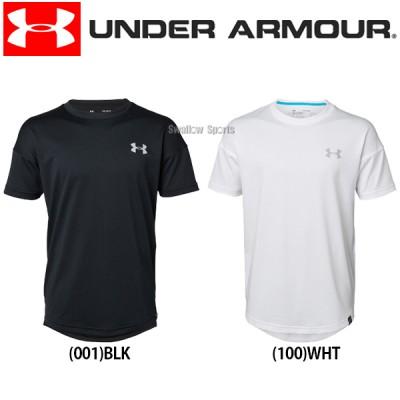 アンダーアーマー UA ウェア ヒートギア UA Tech 24/7 SS YT Tシャツ 半袖 少年用 1319781