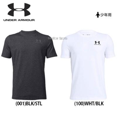 アンダーアーマー UA ウェア ヒートギア UA Charged Cotton SS Tシャツ 半袖 少年用 1320145