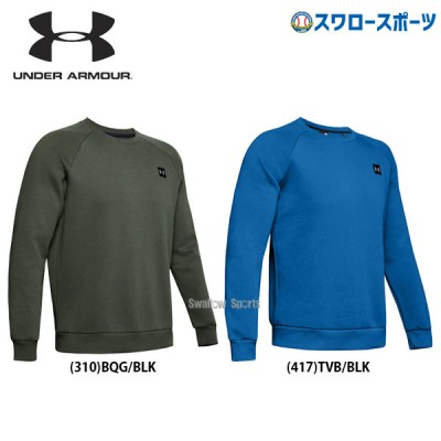 アンダーアーマー UA ウェア コールドギア ライバルフリースクルー Tシャツ 長袖 1320738