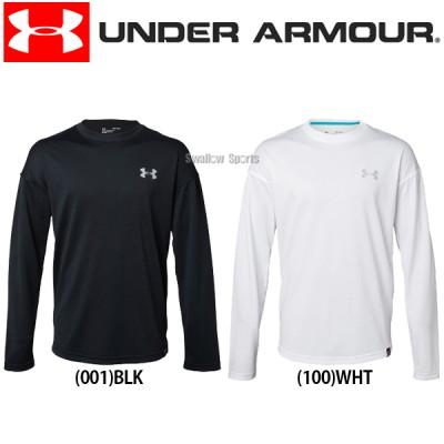 アンダーアーマー UA ウェア UA Tech 24/7 LS YT Tシャツ 長袖 少年用 1323425