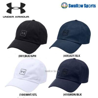 アンダーアーマー UA ウェアアクセサリー ヒートギア ウォッシュド コットン キャップ 帽子 1327158