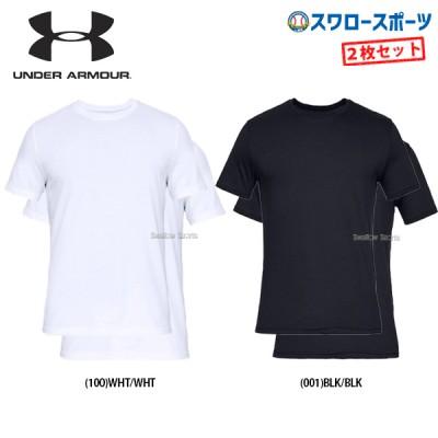 アンダーアーマー UA ウェア Tシャツ チャージドコットン クルー 2枚組 半袖 メンズ 1327428