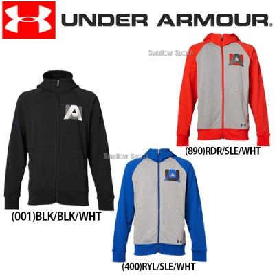 アンダーアーマー UA ウェア UA Sportstyle Full Zip Hoody パーカー 長袖 少年用 1327507