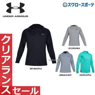 【即日出荷】  セール アンダーアーマー パーカー 野球 トレーニングウェア UA ウェア ヒートギア UA テック 2.0フーディー 1328703