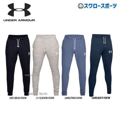アンダーアーマー UA ウェア スポーツスタイル テリー ジョガー パンツ 1329289