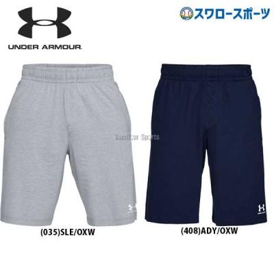 アンダーアーマー UA ウェア スポーツスタイル コットンショーツ ハーフパンツ 1329299