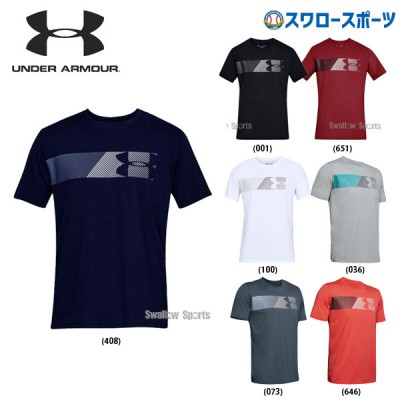 アンダーアーマー UA ウェア UAショートスリーブ <FAST LEFT CHEST 2.0> Tシャツ 半袖 1329584