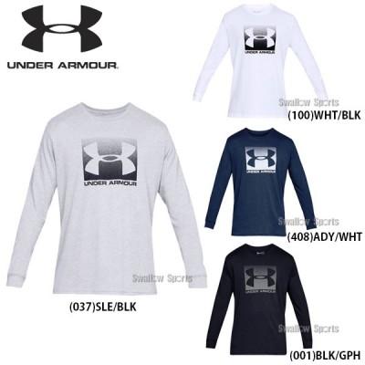 アンダーアーマー UA ウェア ボックススポーツスタイル ロングスリーブ Tシャツ 長袖 1329586