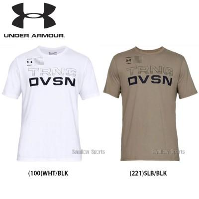 アンダーアーマー UA ウェア UA ショートスリーブ  Training Division Tシャツ 半袖 1329597