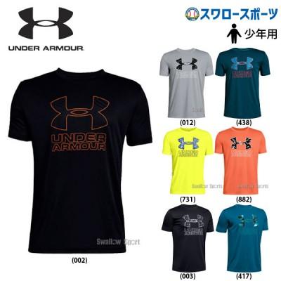 アンダーアーマー UA ウェア プリントフィル ロゴ Tシャツ 少年用 1329819