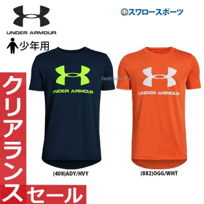 アンダーアーマー UA ウェア スポーツスタイル ロゴショートスリーブ 少年用 1330893