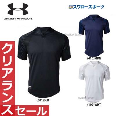アンダーアーマー UA ウェア ベースボールシャツ 1331504