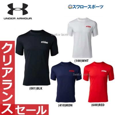 アンダーアーマー UA ウェア Tシャツ メンズ 9 ストロング 1331510