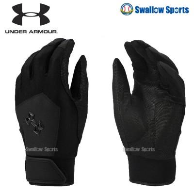 アンダーアーマー UA バッティンググローブ 手袋 プラクティス バッティング グローブ 打撃用 両手用 1331514