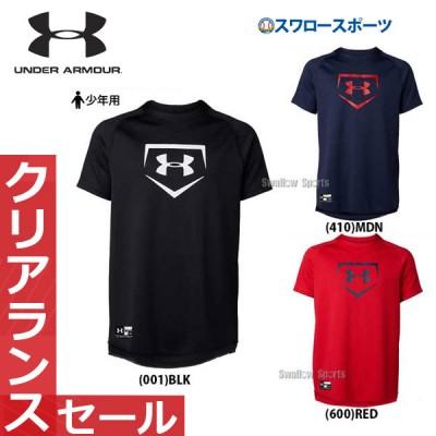 アンダーアーマー UA ウェア ビッグロゴ ユース ベースボールシャツ 少年用 1331538