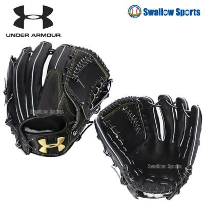 アンダーアーマー UA 硬式グローブ 投手用 グラブ 右投用 ピッチャー用 1341838