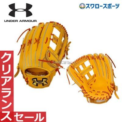 【即日出荷】 送料無料 アンダーアーマー UA 硬式グローブ 外野手用 グラブ 右投用 1341848