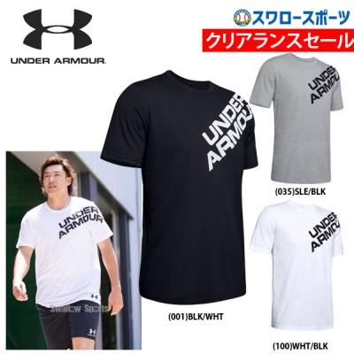 【即日出荷】 アンダーアーマー UA ウェア Tシャツ ヒートギア UAワードマーク ショルダー ショートスリーブ 半袖 メンズ 1344227