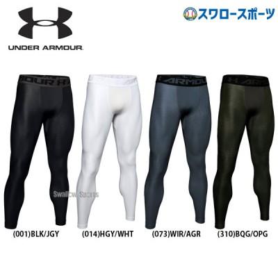 アンダーアーマー UA ウェア ヒートギア レギングス HG Armour 2.0 Legging Prtd 1345298