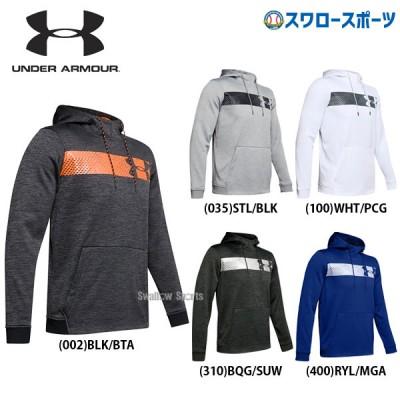 アンダーアーマー UA ウェア コールドギア UA AF PO フーディー バー ロゴ グラフィック メンズ 長袖 1345322