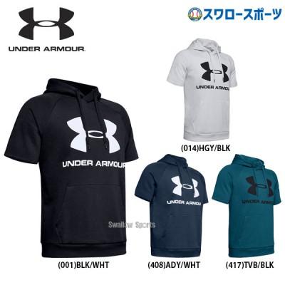 セール アンダーアーマー UA ウェア コールドギア 冬用 防寒 UA ライバル フリース ロゴ ショートスリーブ フーディー 半袖 1345624