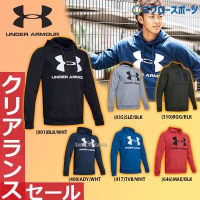 【S】セール アンダーアーマー パーカー UA ウェア コールドギア UA ライバル フリース スポーツスタイル ロゴ フーディー 長袖 1345628