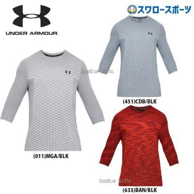 アンダーアーマー UA ウェア Tシャツ メンズ バニッシュシームレス3/4スリーブ 1345730