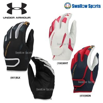 アンダーアーマー UA 手袋 アンダーグローブ L 守備手袋 守備用手袋 片手用 1345828