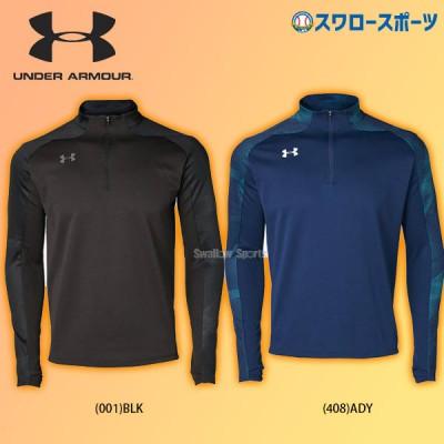 アンダーアーマー UA ウェア コールドギア トレーニング トップ ロングスリーブ ジャケット 1346715